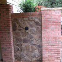 wallstone2